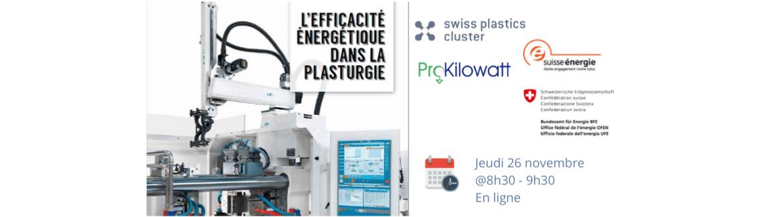 Un webinaire dédié à l'efficacité énergétique en plasturgie